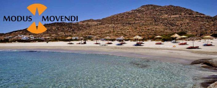 Le spiagge e il mare cristallino della Grecia