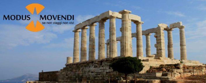 Tempio di Poseidone ad Atene